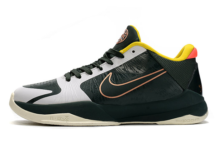 2021 Cheap Nike Kobe 5 Protro Dark Green White-Yellow-Peach On VaporMaxRunning