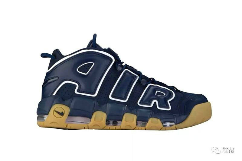 Cheap Nike Air More Uptempo 2 Blue White Yellow On VaporMaxRunning