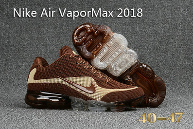 Cheap Nike Air VaporMax Colorway Brown Cream On VaporMaxRunning