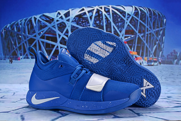 Cheap Nike PG 2.5 EP Basketball Royal Blue White On VaporMaxRunning