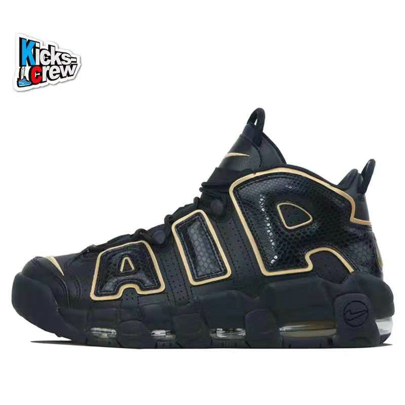 Cheap Nike Air More Uptempo France AV3810-001 Black Metallic Gold On VaporMaxRunning
