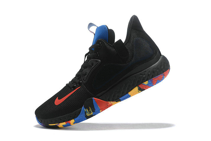 Where To Buy Nike KD Tery 6 Black Multi-Color For Sale On VaporMaxRunning