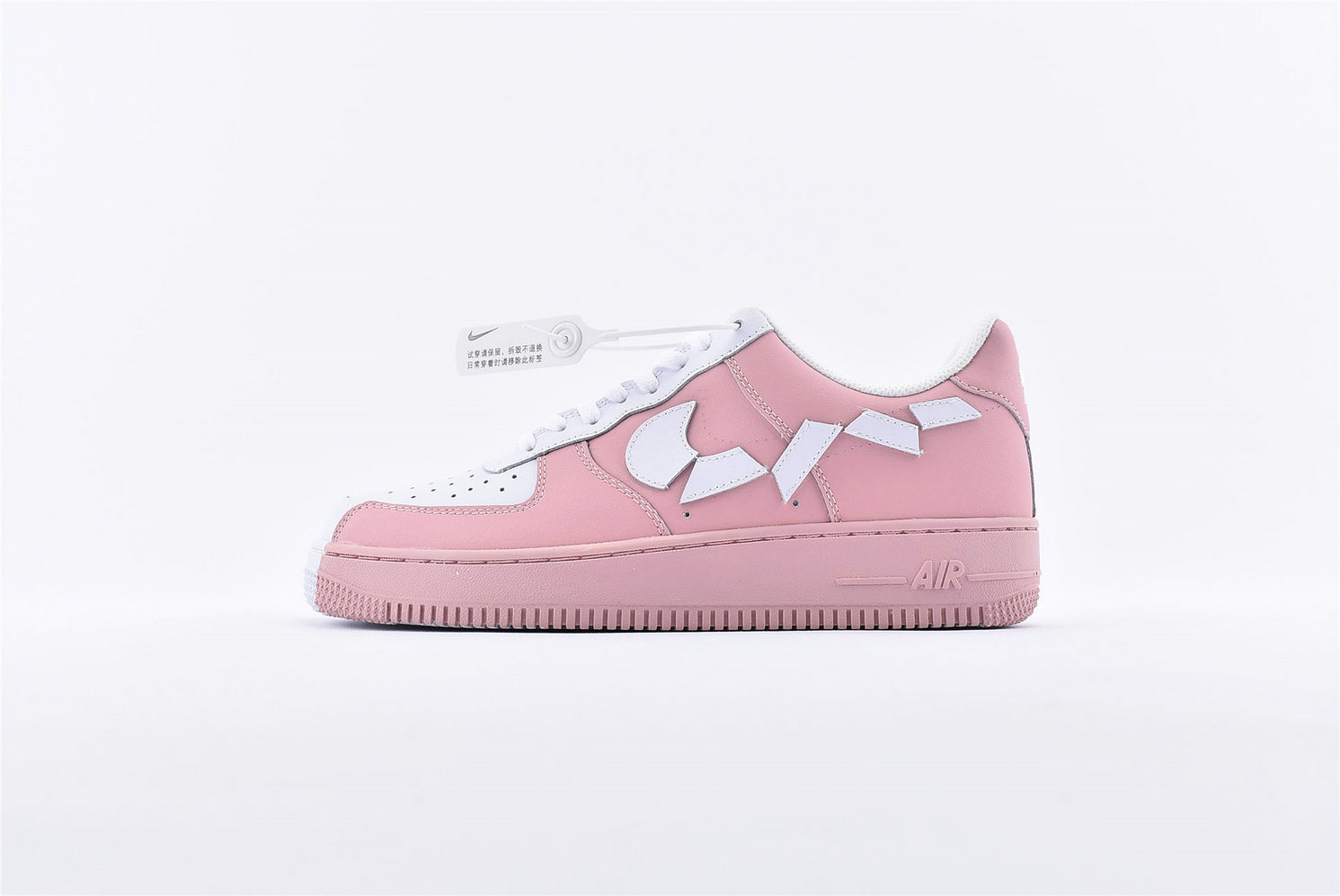 Where To Buy Cheap Nike Air Force 1 07 Pink White 315124-600 On VaporMaxRunning