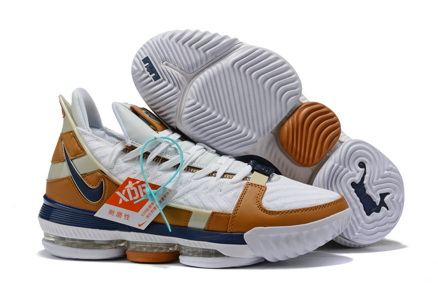 Where To Buy Cheap Nike Lebron XVI SB WASP CD2451-001 On VaporMaxRunning